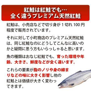 鮭送料無料【7年連続楽天市場のお歳暮ギフトで1番喜ばれている天然紅鮭世界で0.2%しか獲れない脂のある旨みたっぷり特別厳選Aランク【送料無料】北海道産鮭の王様沖獲りプレミア天然紅鮭姿切り身3kg前後1本一匹一本魚】