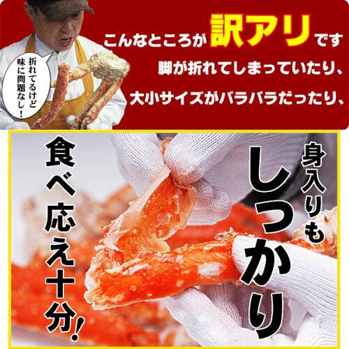【送料無料】訳あり北海ボイル本タラバ蟹脚M・L混合サイズ約1kg【楽ギフ_のし】【訳あり】