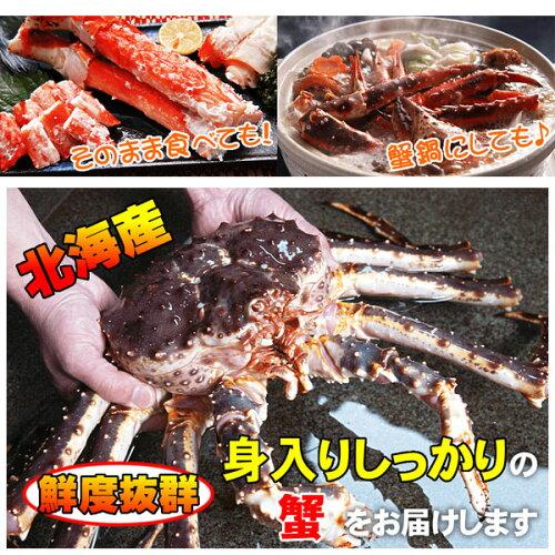 【送料無料】訳あり北海ボイル本タラバ蟹脚折れ、2Lサイズ約1kg【楽ギフ_のし】【訳あり】