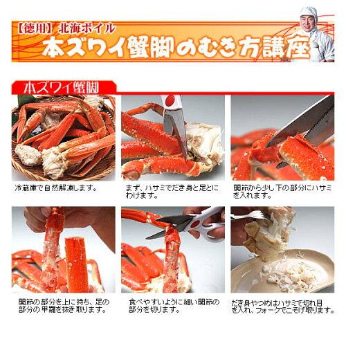 【送料無料】ボイル本ズワイ蟹脚約1kg【折れ、M・LサイズMIX】