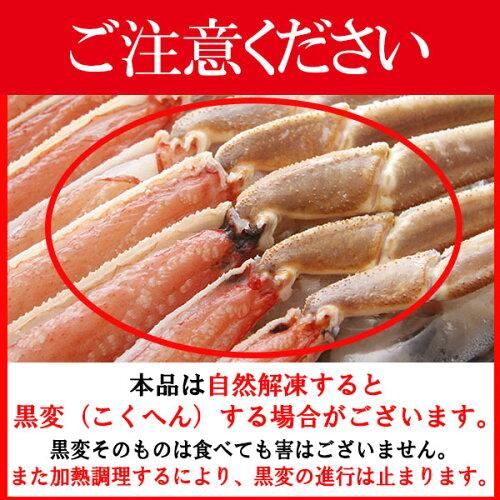 【送料無料】生ずわいポーションサイズMIX1kg(約40本入り)【かに】【カニ】【蟹】【ずわい】【ズワイ】【ずわいがに】【かにしゃぶ】【カニしゃぶ】【楽ギフ_のし】