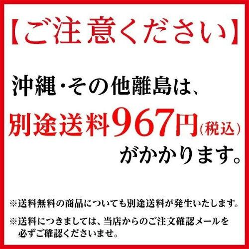 ばくだん明太子約1kg(約250g×4パック)(訳あり辛子明太子)(バラ子)