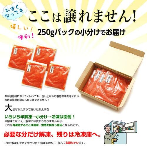 【楽天最安値に挑戦!】ばくだん明太子約1kg(約250g×4パック)(訳あり辛子明太子)(バラ子)
