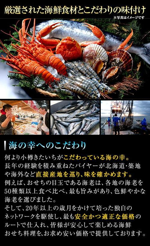厳選された海鮮食材とこだわりの味付け