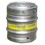 北海道限定樽生サッポロクラシックビール10リットルビール飲みくらべギフト生樽生ビール