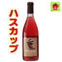 北海道限定 ハスカップ 千歳ワイナリー ハスカップワイン 720ml   1本