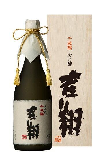 千歳鶴 大吟醸 吉翔  720ml【北海道の酒】