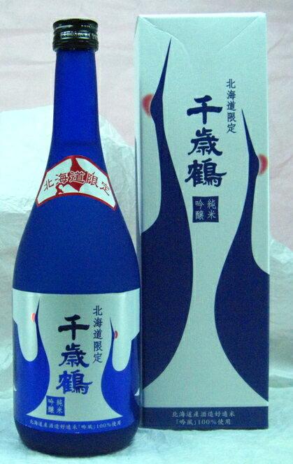 【北海道の酒】純米吟醸 千歳鶴 720ml