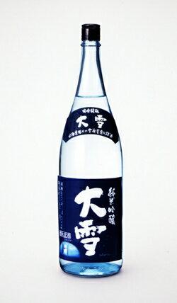 国士無双・高砂酒造株式会社純米吟醸 大雪1800ml  【北海道産地酒】