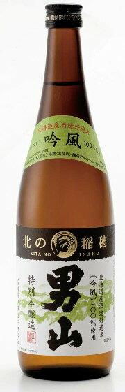 男山 特別本醸造酒 北の稲穂 720ml  北海道の酒 旭川 あさひかわ 男山