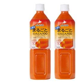 JA富良野にんじんジュース100  900ml/12本入 1箱 北海道産
