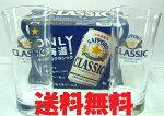 サッポロクラシックビール【北海道限定】350ml缶/6入り