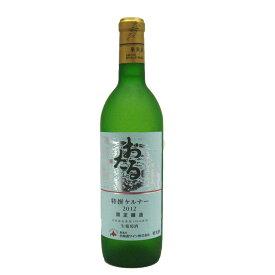 おたる特選 ケルナー 720ml 白/甘口 小樽ワイン 北海道ワイン 北海道 お土産
