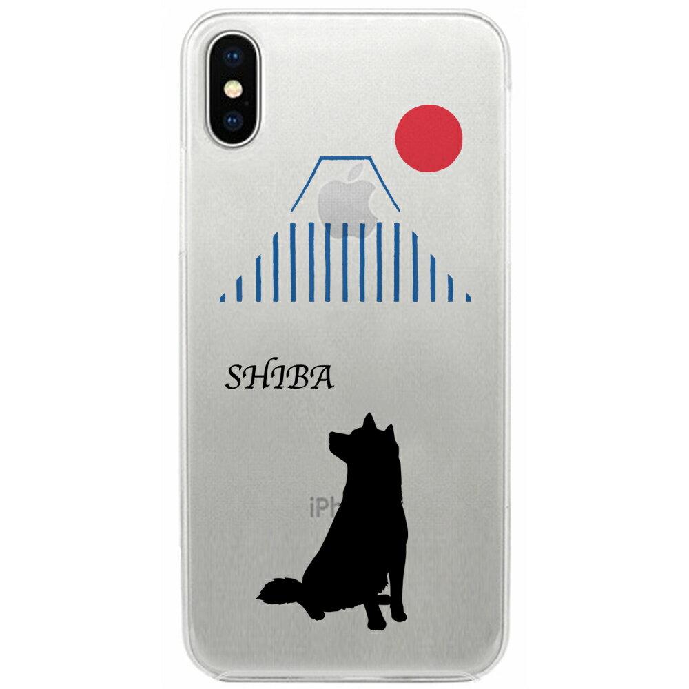 【メール便可】 iPhone X ケース ハード pc カバー クリアケース ドッグ 柴犬 日本風   iPhoneケース iPhoneカバー x ドッグ クリア iphonexケース iphonexカバー かわいい x iphonex 雑貨 アイフォン アイフォンxケース アイフォーン アイフォーン