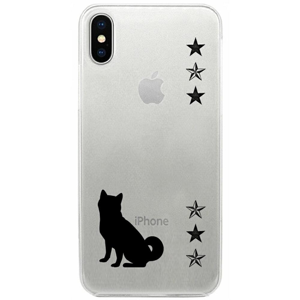 【メール便可】 iPhone X ケース ハード pc カバー クリアケース ドッグ 柴犬とスター   iPhoneケース iPhoneカバー x ドッグ クリア iphonexケース iphonexカバー かわいい x iphonex 雑貨 アイフォン アイフォンxケース アイフォーン アイフォーン