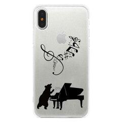 iPhoneXケースTPUソフトケースクリアねこのフィッシング|【メール便可】iPhoneケース猫ねこネコiPhoneカバーxiphonexケースiphonexカバーかわいいxiphonex雑貨アイフォンアイフォンxケースおもしろ