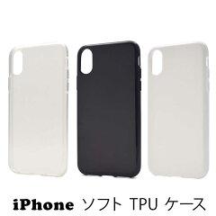 iPhoneソフトケースTPUクリアiPhoneXiPhone8iPhone7iPhone8PlusiPhone7Plus|送料無料iPhoneケースiPhoneカバーxiphonexケース87plus雑貨アイフォン