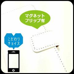 【メール便可】ペットフォト名入れスマホケース手帳型スマホケース犬ドッグiPhone6ケースiphone8ケースiphone7カバー名入れカバーiPhoneケーススマホケースギャラクシー/エクスペリア