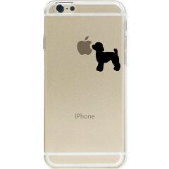 【オプション名入れ】【要機種選択】iPhone6SケースiPhone6PlusカバーiPhoneケースアイフォン6ケースiphoneケースアイフォンアイホンアイホン6ケースiPhone6Sケースクリアチョイ足しトイプードル【P12Jul15】