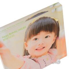 【定形外郵便可】フォトアクリルプレート(10×10×1センチ)プレゼント名入れギフト思い出子どもこども子供赤ちゃんフォトフレームフォトスタンド写真記念フォト出産祝誕生日バースデイ【05P09Jul16】【お中元ギフト】