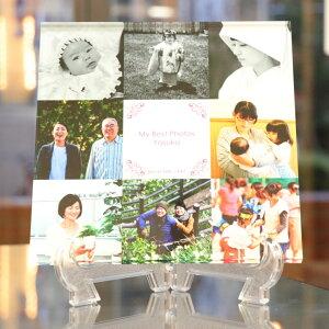 【送料無料】写真ベストセレクト 記念用アクリルフォトプレート 20x20x1cm (スタンド付)   写真 思い出 写真整理 誕生日プレゼント ギフト 誕生日 写真セレクト 生前整理 名入れ アクリル フォ