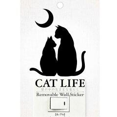 ネコウォールステッカーWallStoryCATLIFEキャットライフWS-CカップルWS-CAT-04ネコちゃん猫ねこ壁シール【10P01Nov14】