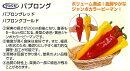 [ピーマン]パプロングレッド(宇治交配)/小袋