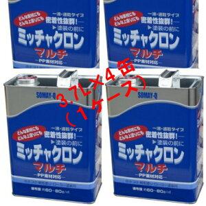 《ポイント10倍》染めQテクノロジイ ミッチャクロンマルチ 3.7L 4缶 1箱 染めQ ミッチャクロン マルチ 密着 プライマー