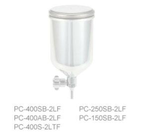 アネスト岩田 重力式カップ(サイドカップ) PC-400S-2LTF 取付ネジ G1/4 オネジ 適応スプレーガン WIDER1 WIDER1L KIWAMI1 W-50 LPH-50 W-61/71 RG-3L ステンレス+内面フッ素コート 脚付フリーアングル 領収書