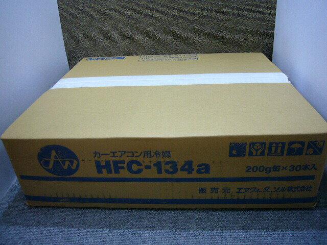 AIR WATER(エア・ウォーター)/カーエアコン用冷媒 クーラーガス 200g HFC-134a 30本