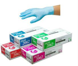 ニトリル 手袋 パウダーフリー リーブル株式会社 バリアローブ NO. 2062 ニトリル手袋 ニトリルP.F. ライトブルー Lサイズ 100枚