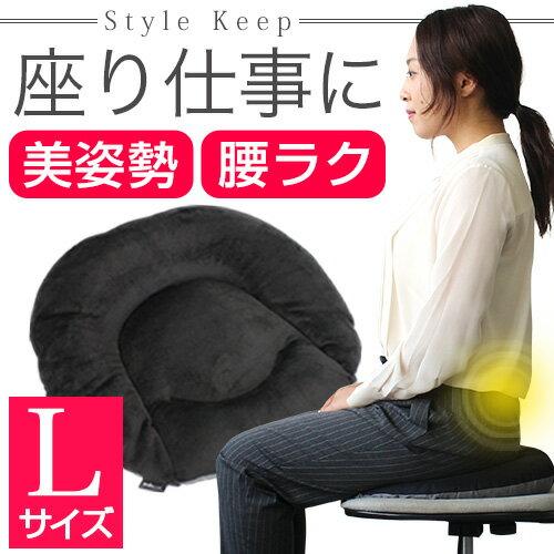 MARNA マーナ 骨盤座ぶとん ちょっと大きめ Lサイズ ブラック オフィス用マーナ 【宅急便】