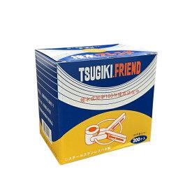 日本ピアレス工業 接木フレンド ナス科用 色:ムラサキ 200個入り