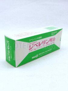 ジベレリン 50mg×4包 (ジベレリン水溶剤)