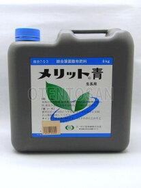綜合葉面散布肥料 メリット青 成長用 6kg