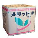 綜合葉面散布肥料 メリット 赤 完熟用 20kg