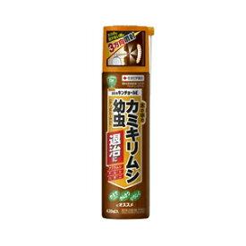 カミキリムシの幼虫退治 園芸用キンチョールE 420ml