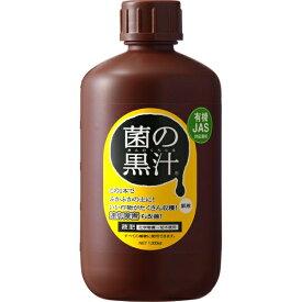 菌の黒汁 1L