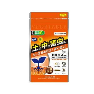 園芸用 カルホス粉剤 1kg
