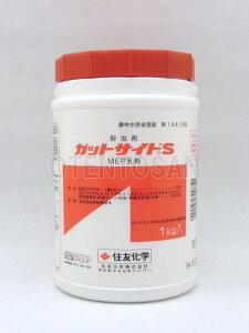 ガットサイドS MEP乳剤 1kg