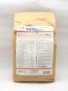 マラソン粉剤3 3kg