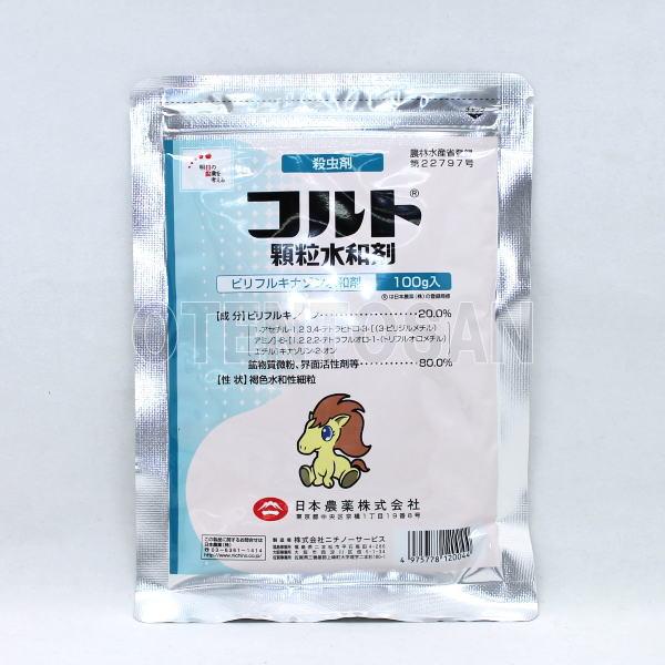 コルト顆粒水和剤 100g