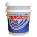 ラビサンスプレー (98 マシン油乳剤) 20L
