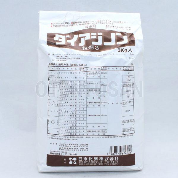 ダイアジノン粒剤3 3kg