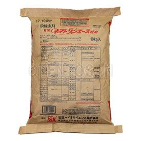 ネマトリンエース粒剤 10kg
