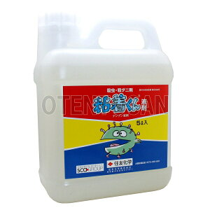 粘着くん液剤 5L 大容量