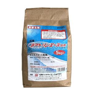 ネマトリンエース粒剤 5kg