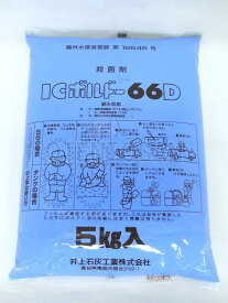 ICボルドー66D  5kg×4個