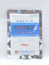 ポリオキシンAL水溶剤 100g