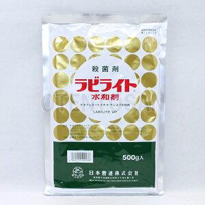 ラビライト水和剤 500g
